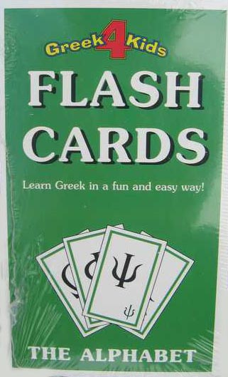 greek alphabet flash cards