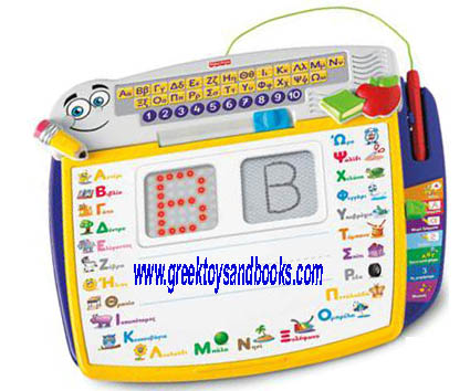 Fisher price fun 2 learn all in one greek learning desk greek toys